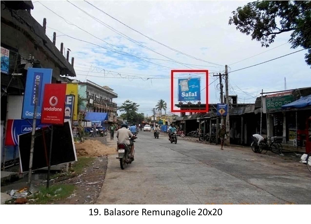 Balasore Soro Main road, District Balasore,Odisha