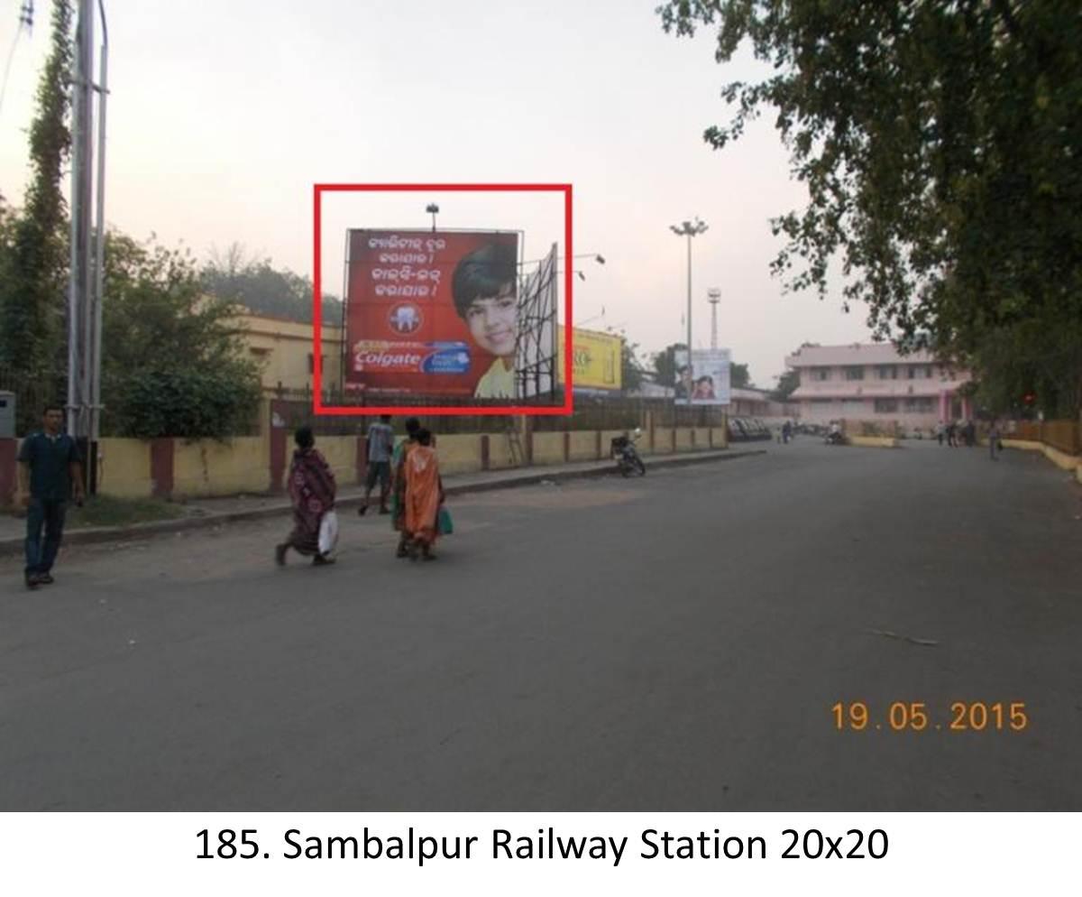 Sambalpur Railway Station,Odisha