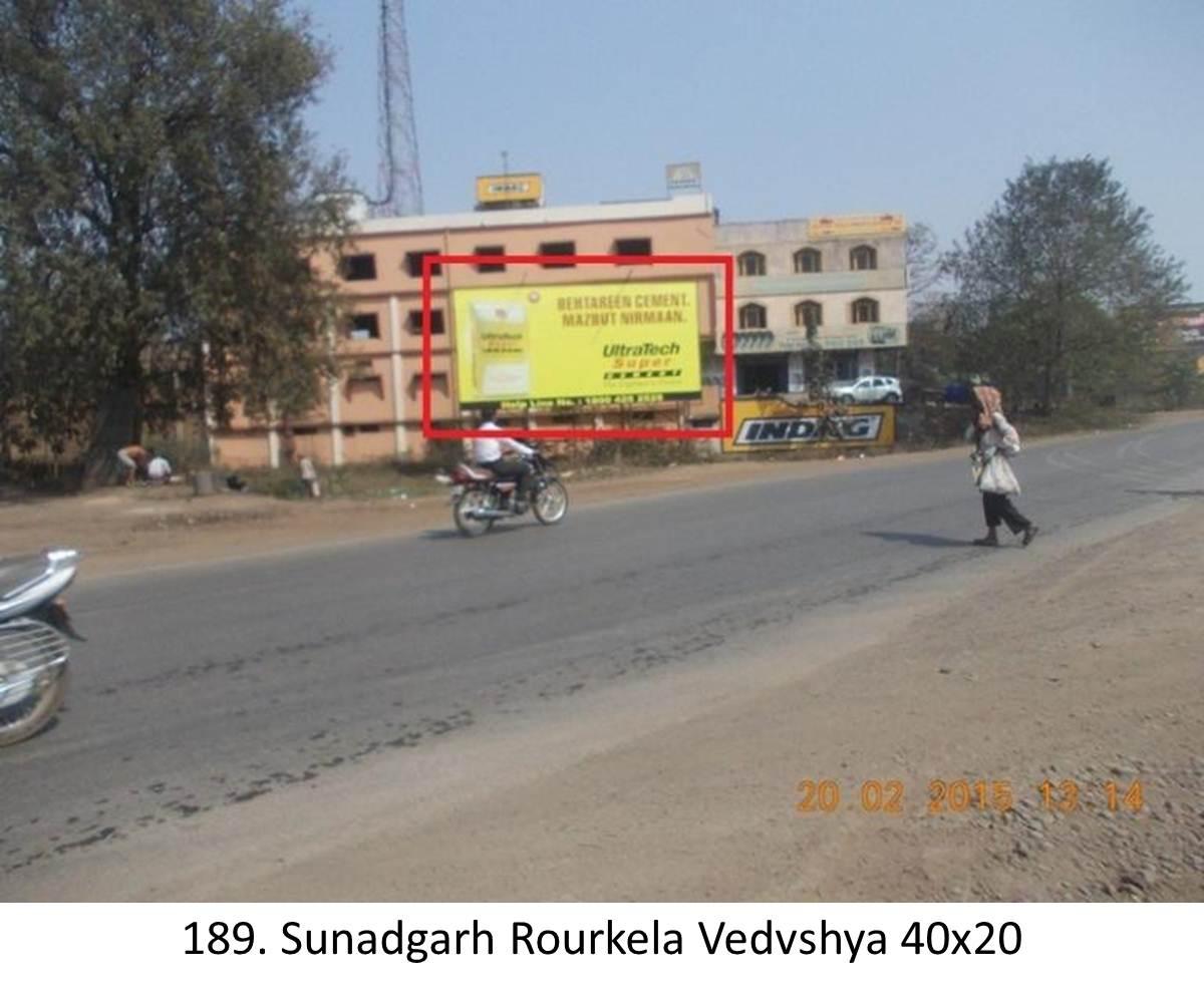 Sundargarh Rourkela Ved Vyas,Odisha