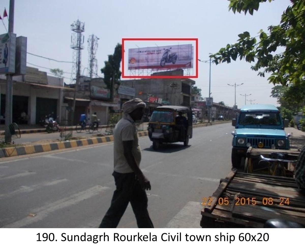 Sundargarh Rourkela Civil town ship,Odisha