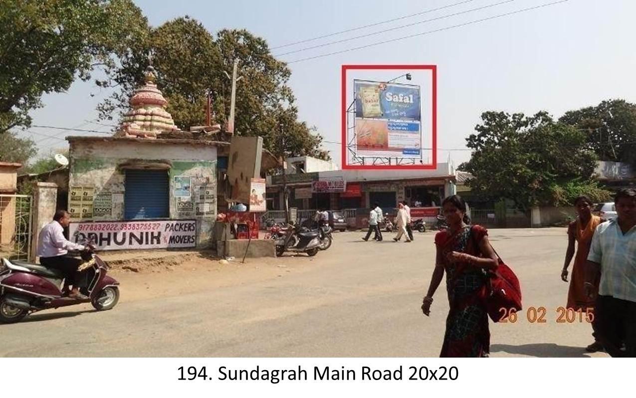 Sundargarh Main Road,Odisha