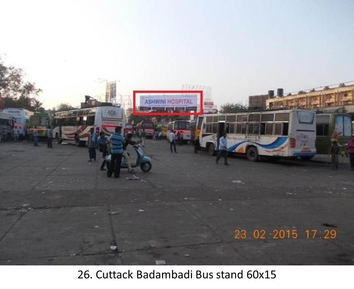 Cuttack Dolmundai,District Cuttack,Odisha