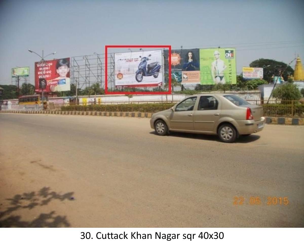 Cuttack Link Road,District Cuttack,Odisha