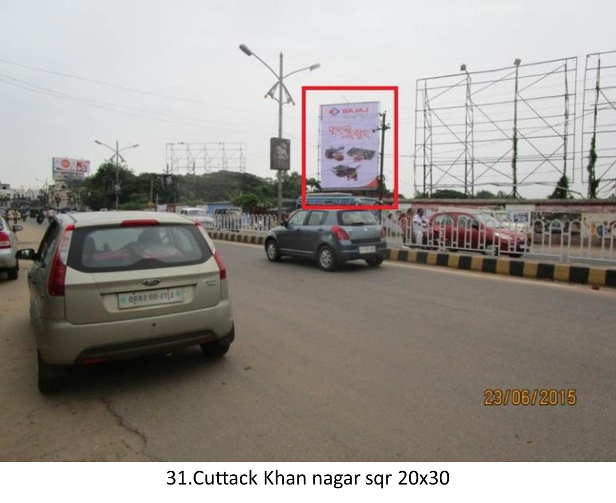 Cuttack Link Road,District Cuttack,Odisha