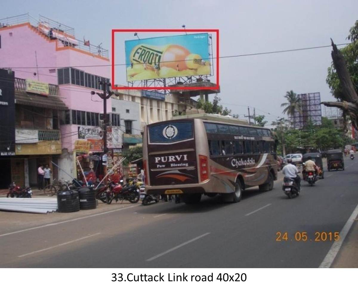 Cuttack Nua Bazar,District Cuttack,Odisha