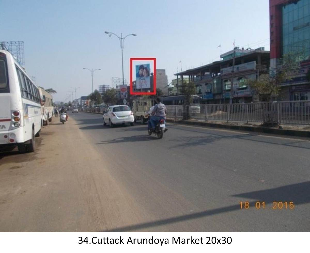 Cuttack OMP Fly over,District Cuttack,Odisha