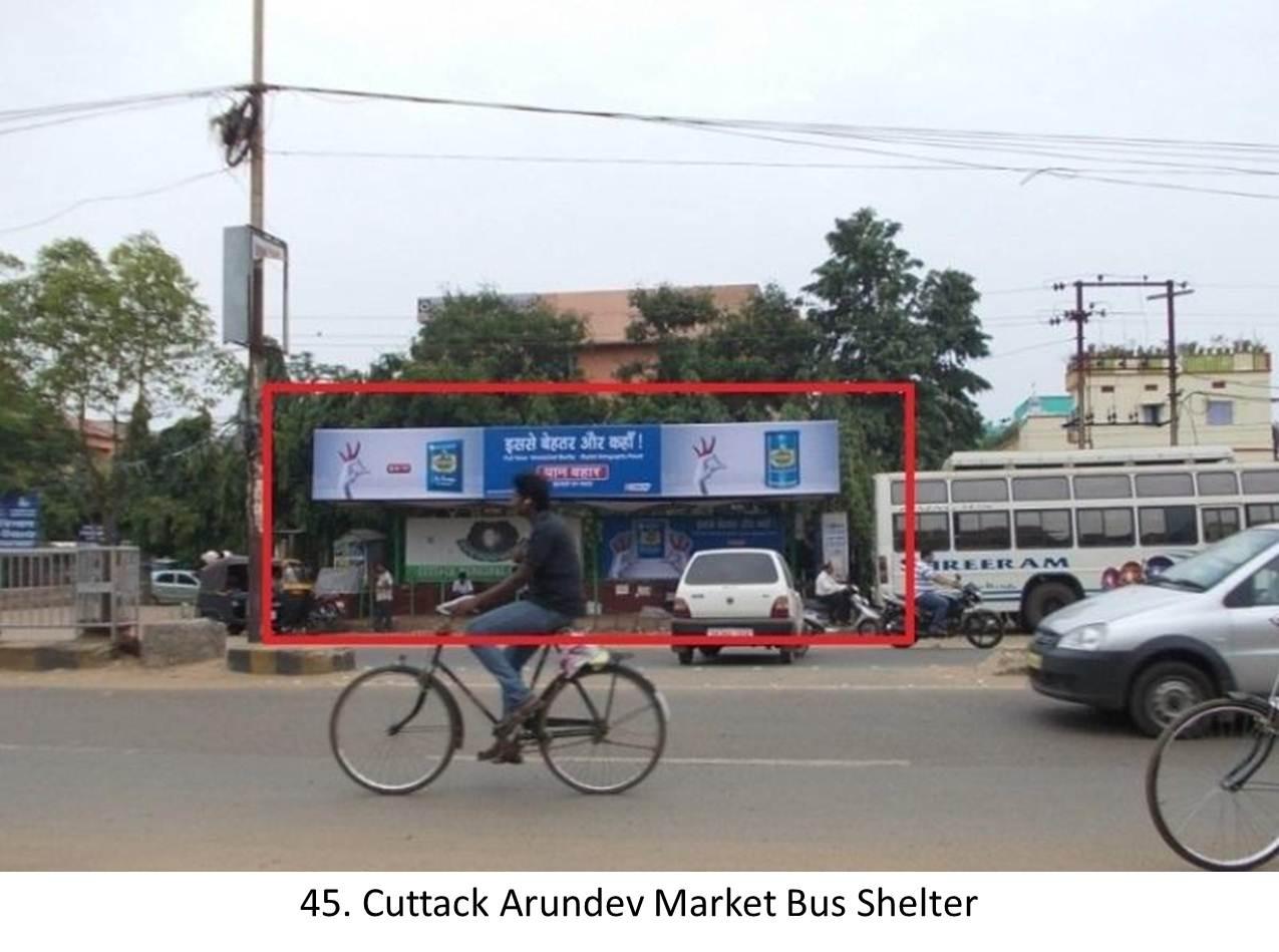 Banki Main road District Cuttack,Odisha