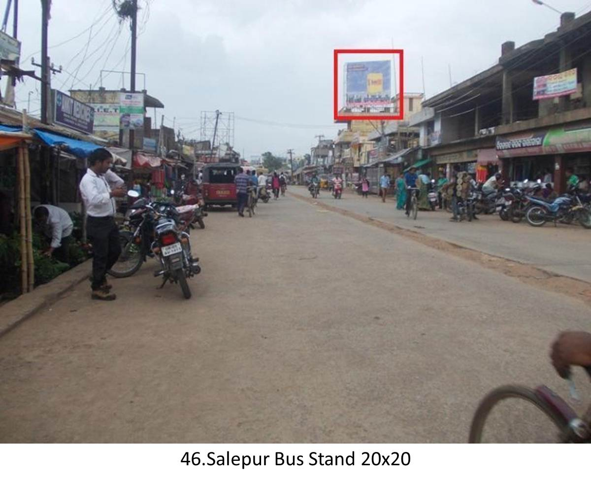 Cuttack Athagarh Main Road,District Cuttack,Odisha