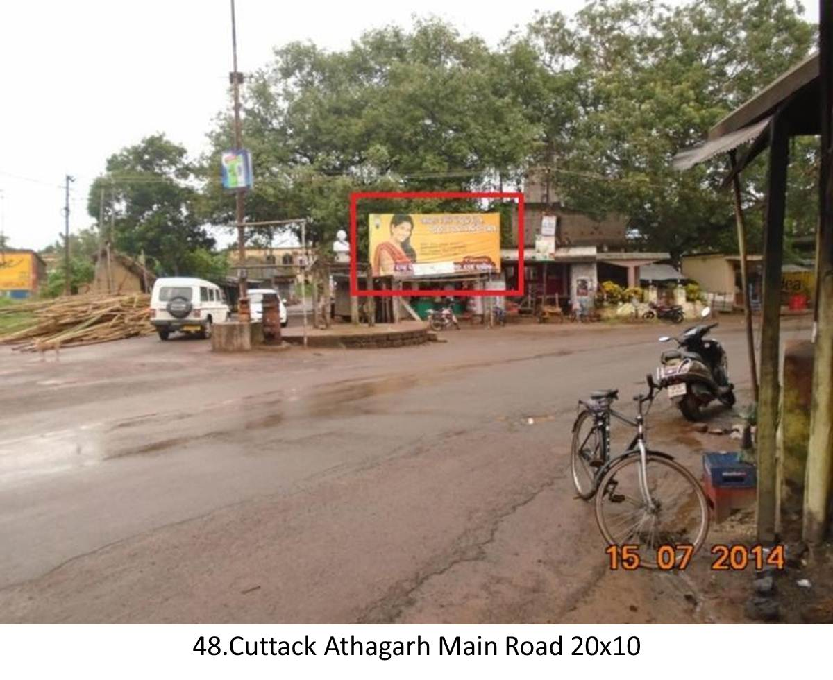 Dhenknal Bus Stand