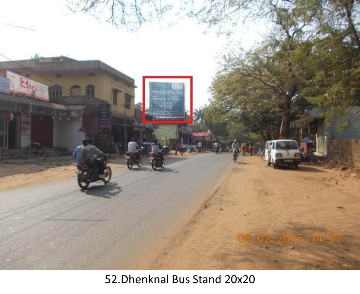 Dhenknal Traffic Chakka
