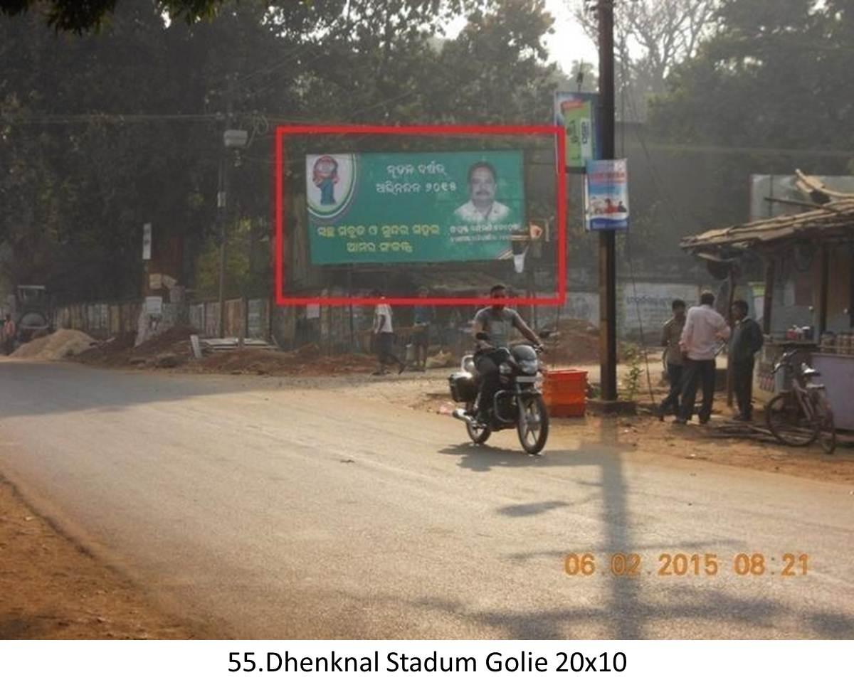 Berhampur Girja sqr District Ganjam,Odisha