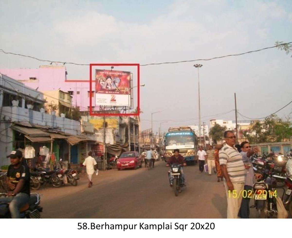 Berhampur PBN Petrolpump District Ganjam,Odisha