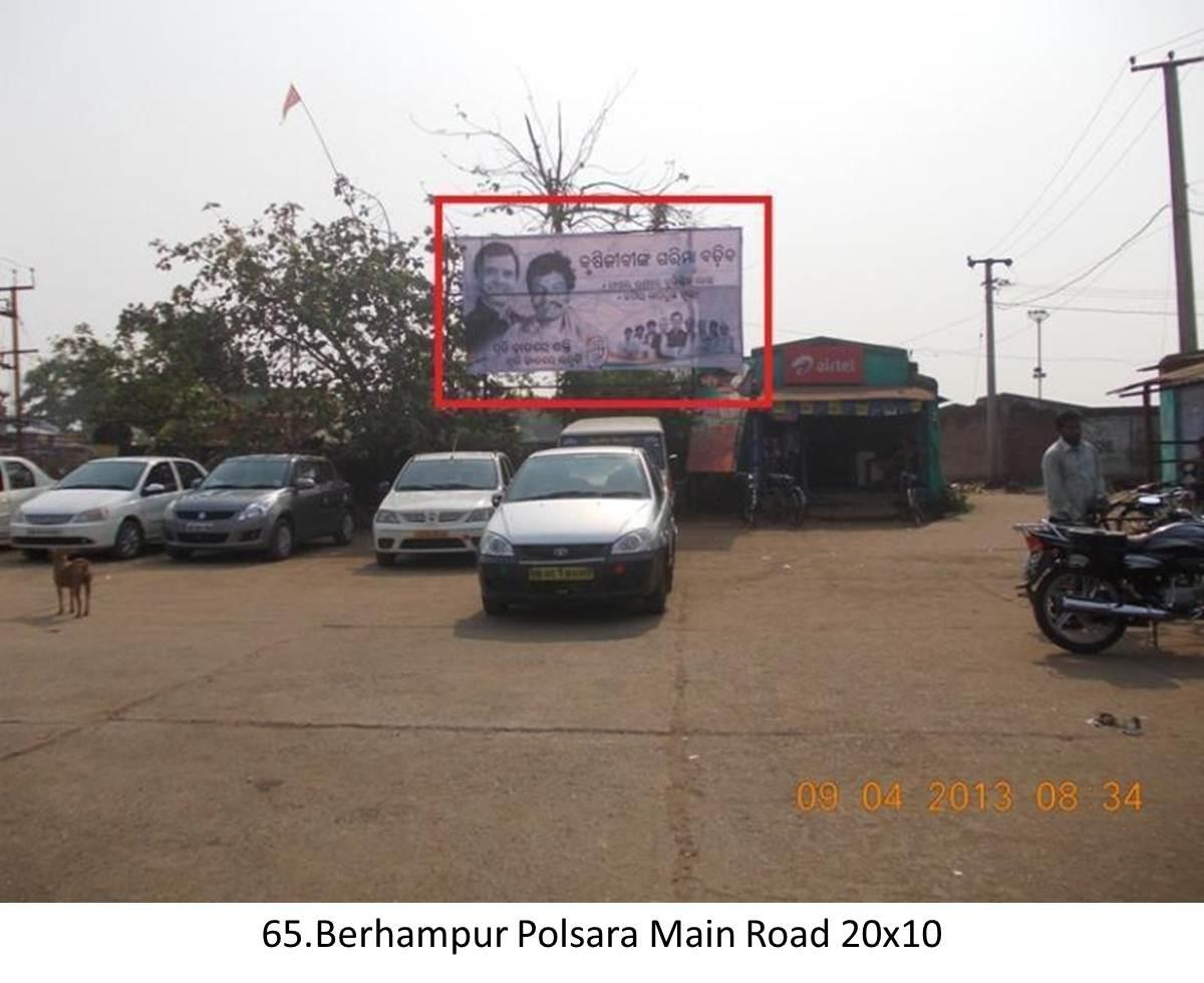 Jagatsinghpur Main road,Odisha