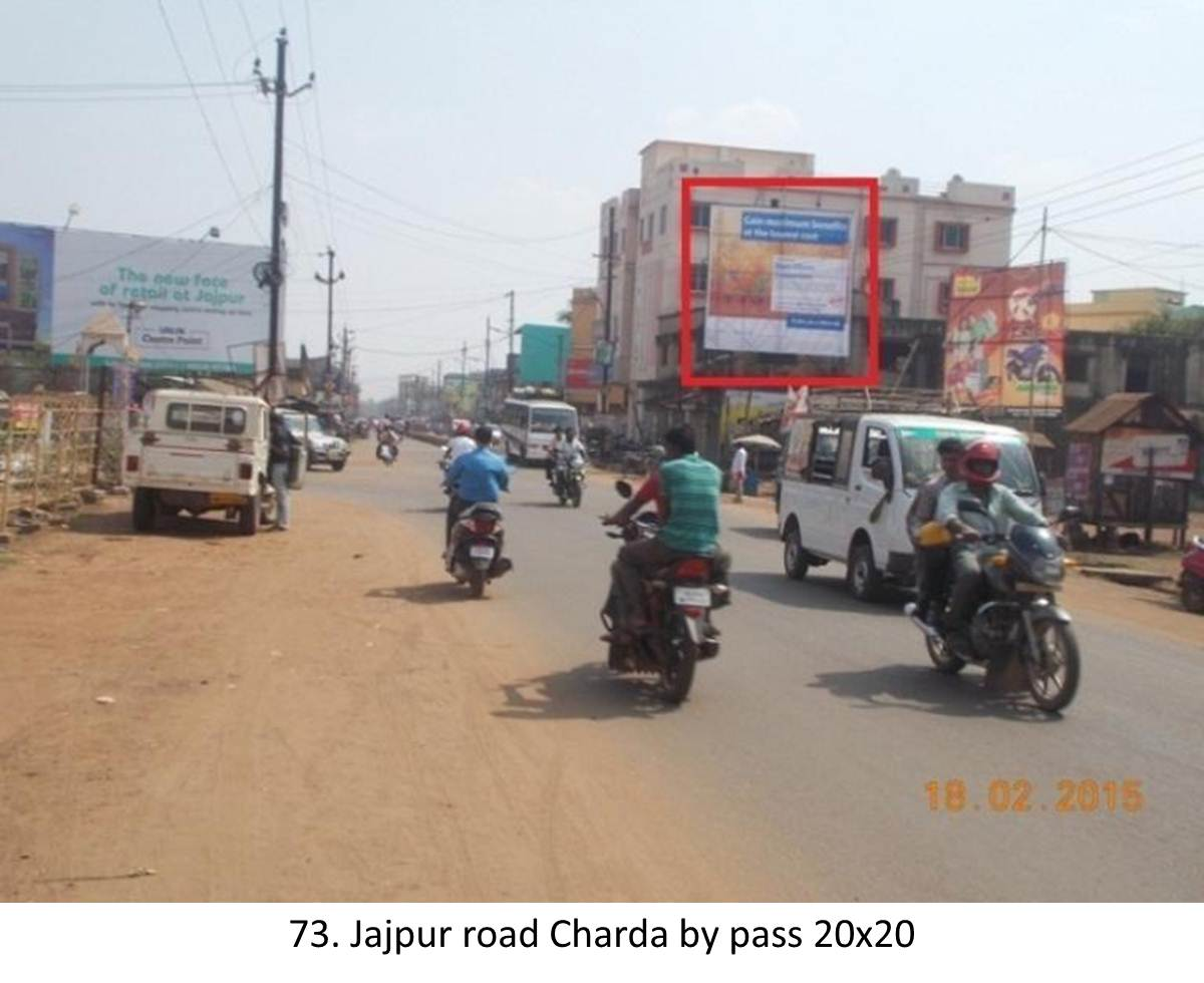 Jajpur Level crossing,Odisha