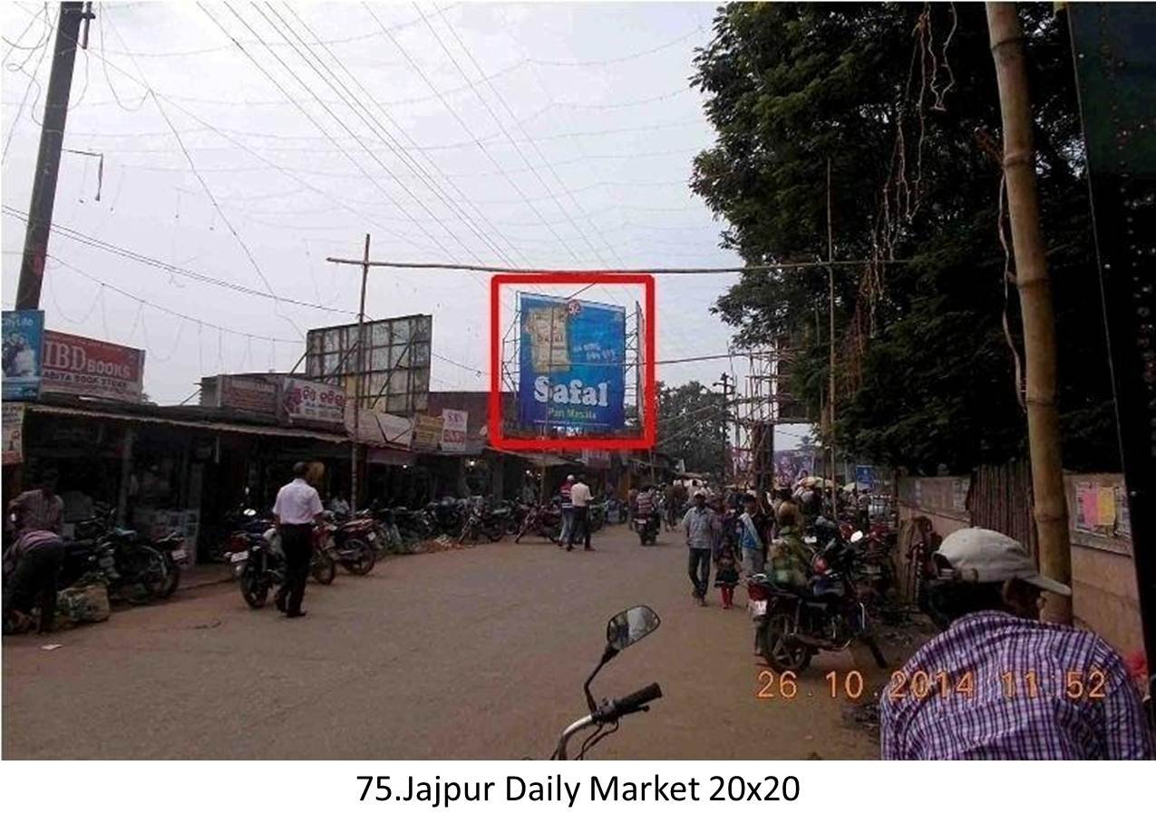 Jajpur Main market,Odisha