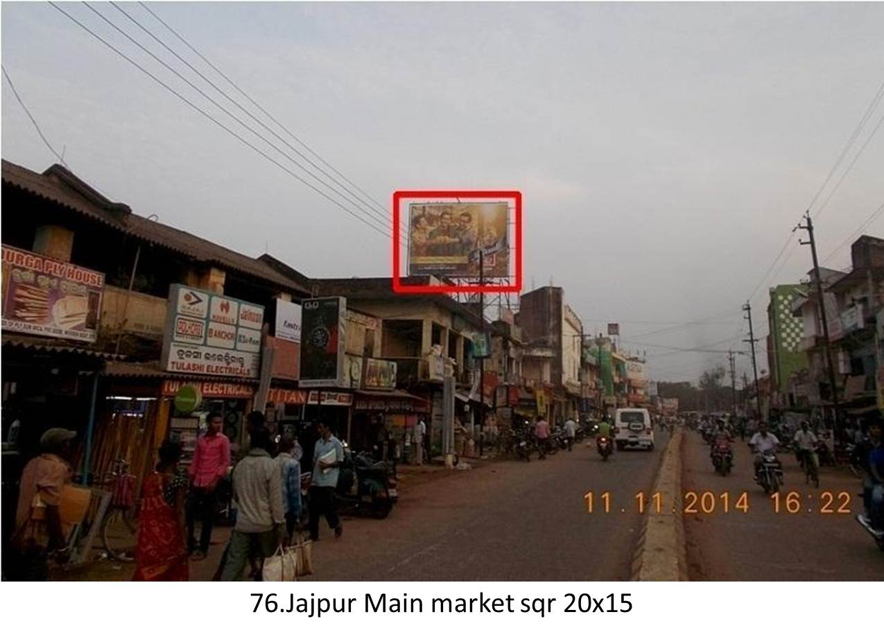 Town Main Market