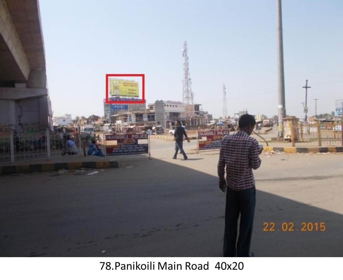 Panikoili fly.over,Odisha