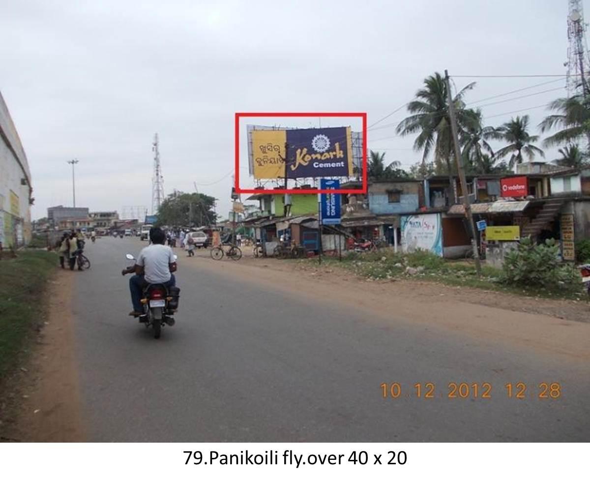 Jajpur Pankoile Bus Stand,Odisha