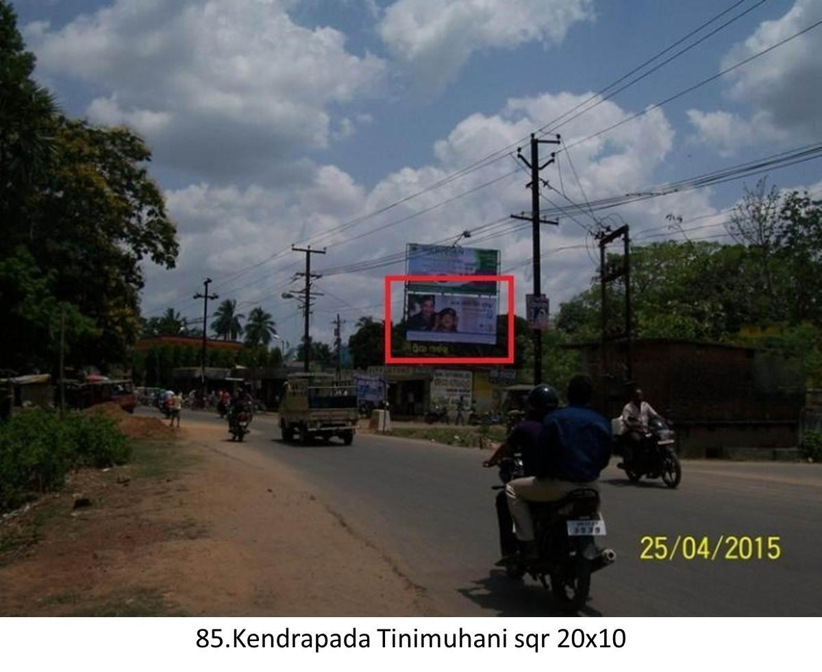 Kendrapada Patamundai Main Road,Odisha