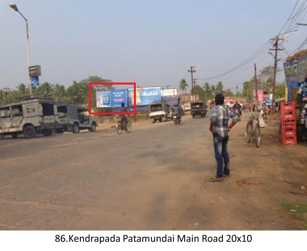 Keonjhar Badbil Main road,Odisha