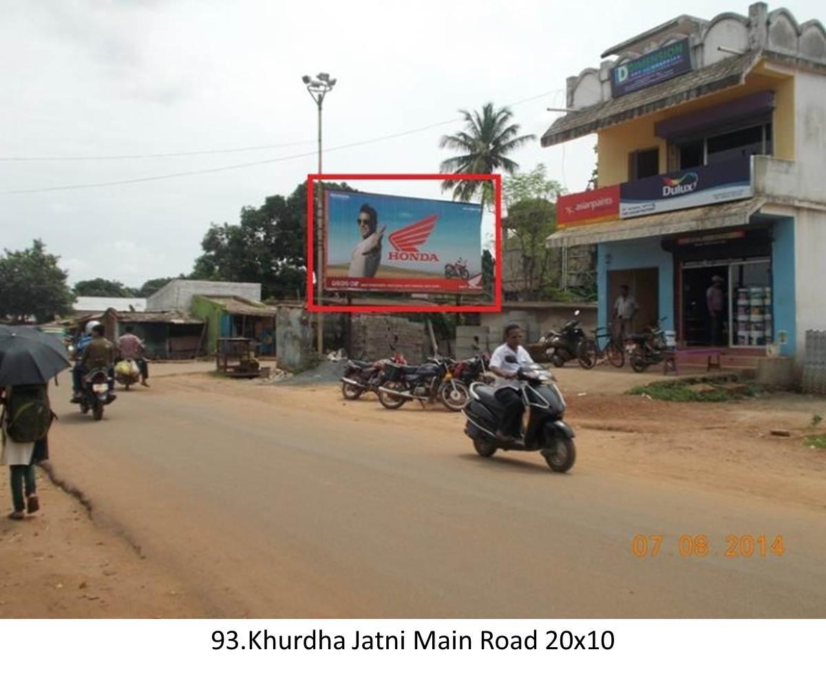 Bbsr Barmunda Bus stand,Odisha