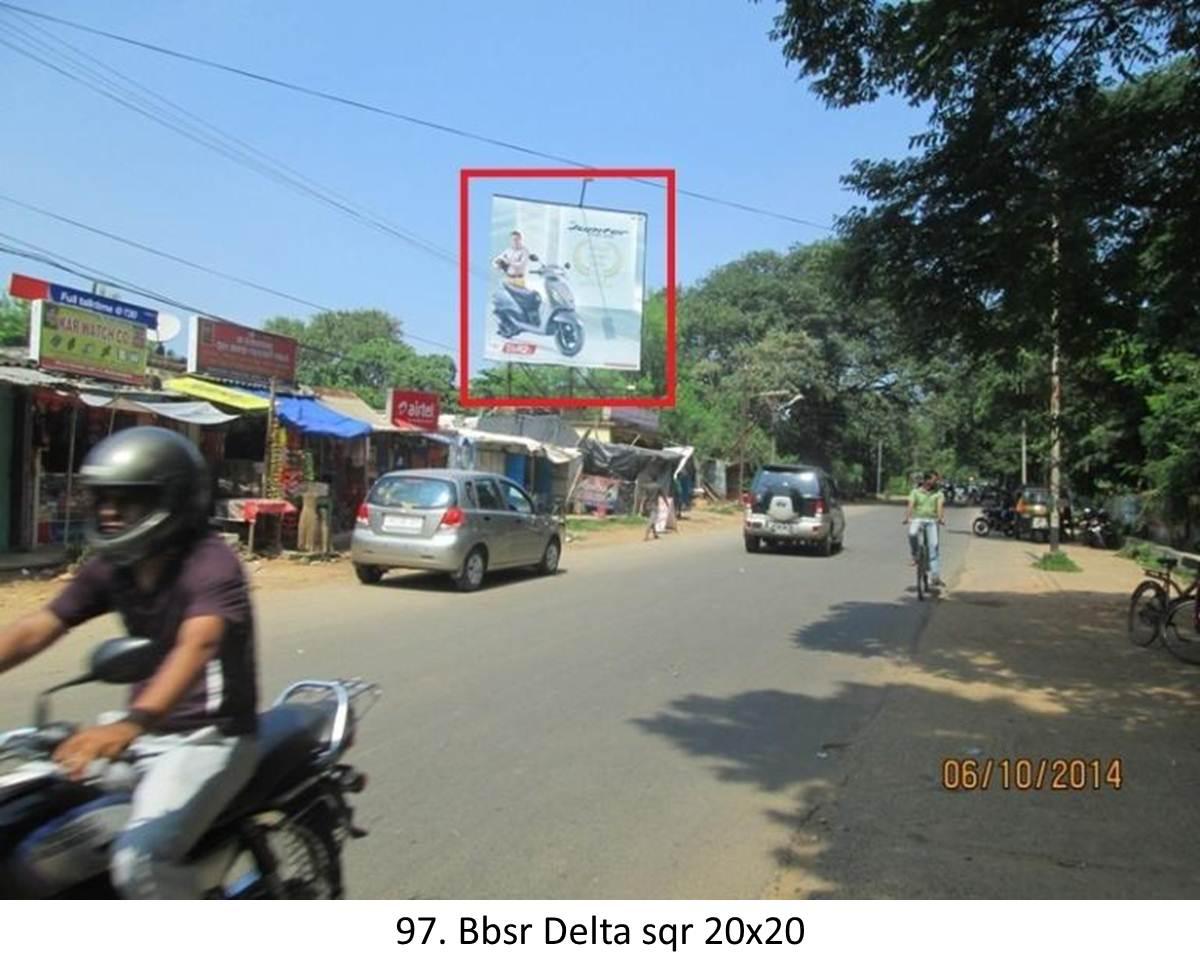 Bbsr Garge chakka,Odisha