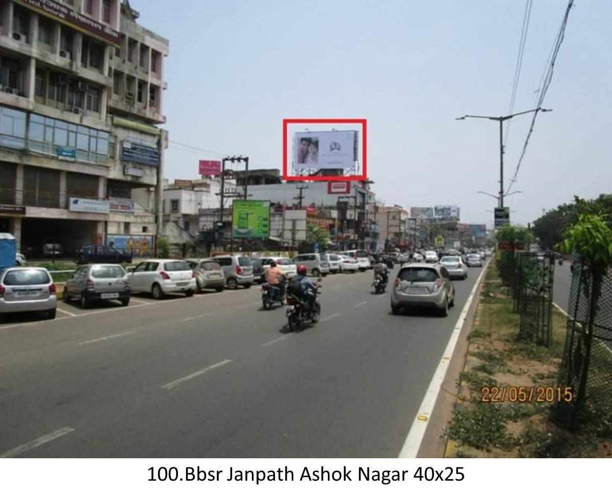 Bbsr Janpath RD College,Bhubaneswar,Odisha