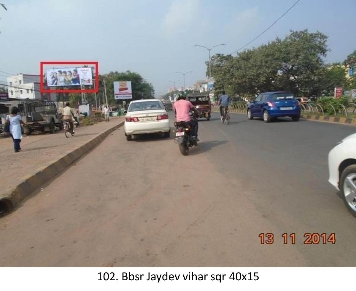 Bbsr Kalinga Hospital,Bhubaneswar,Odisha