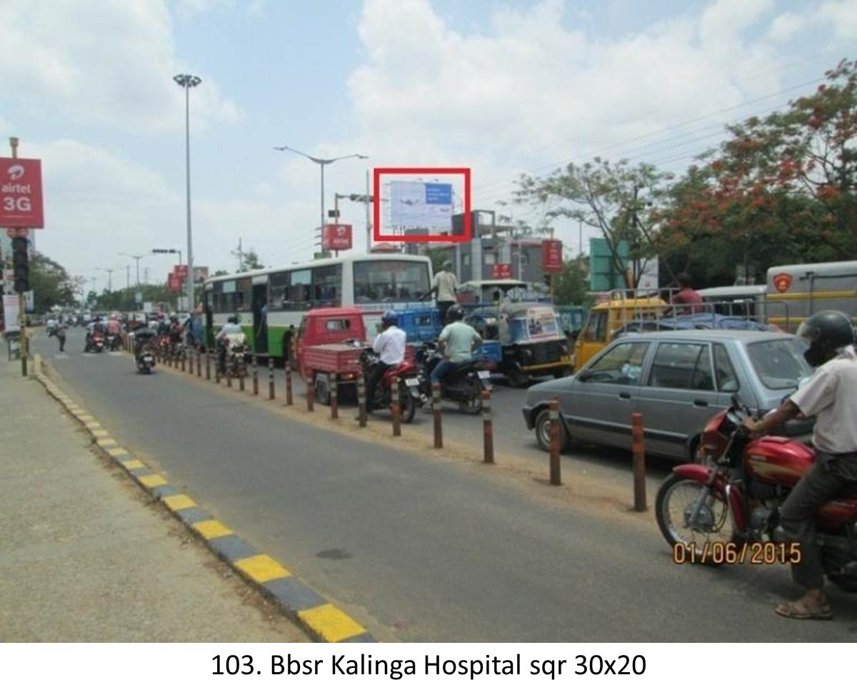 Bbsr Khandagire,Bhubaneswar,Odisha