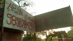 NH66Gawalwadi,taluka,kankavli,District, sindhudurg, state, Maharashtra