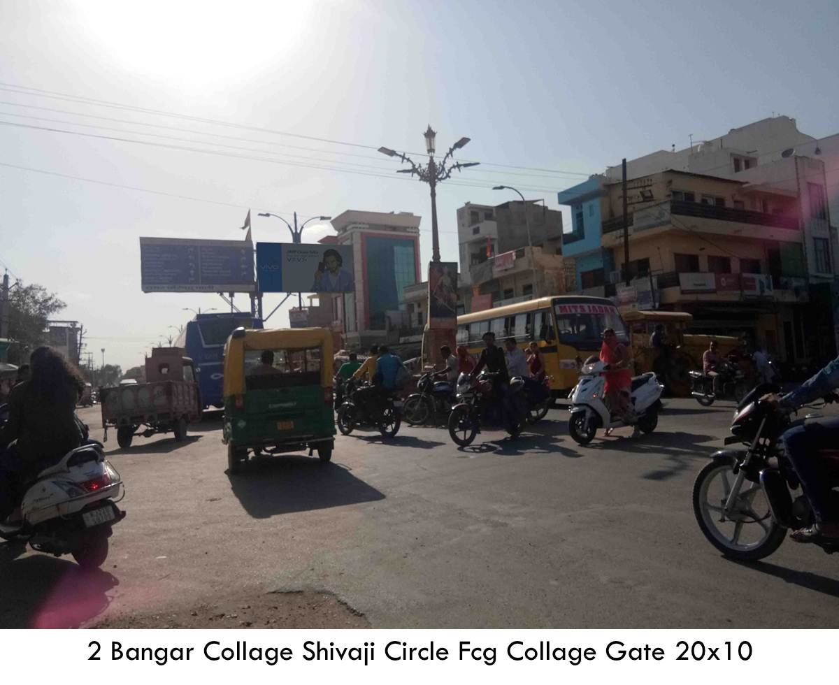 Bangar Collage Shivaji Circle, Pali