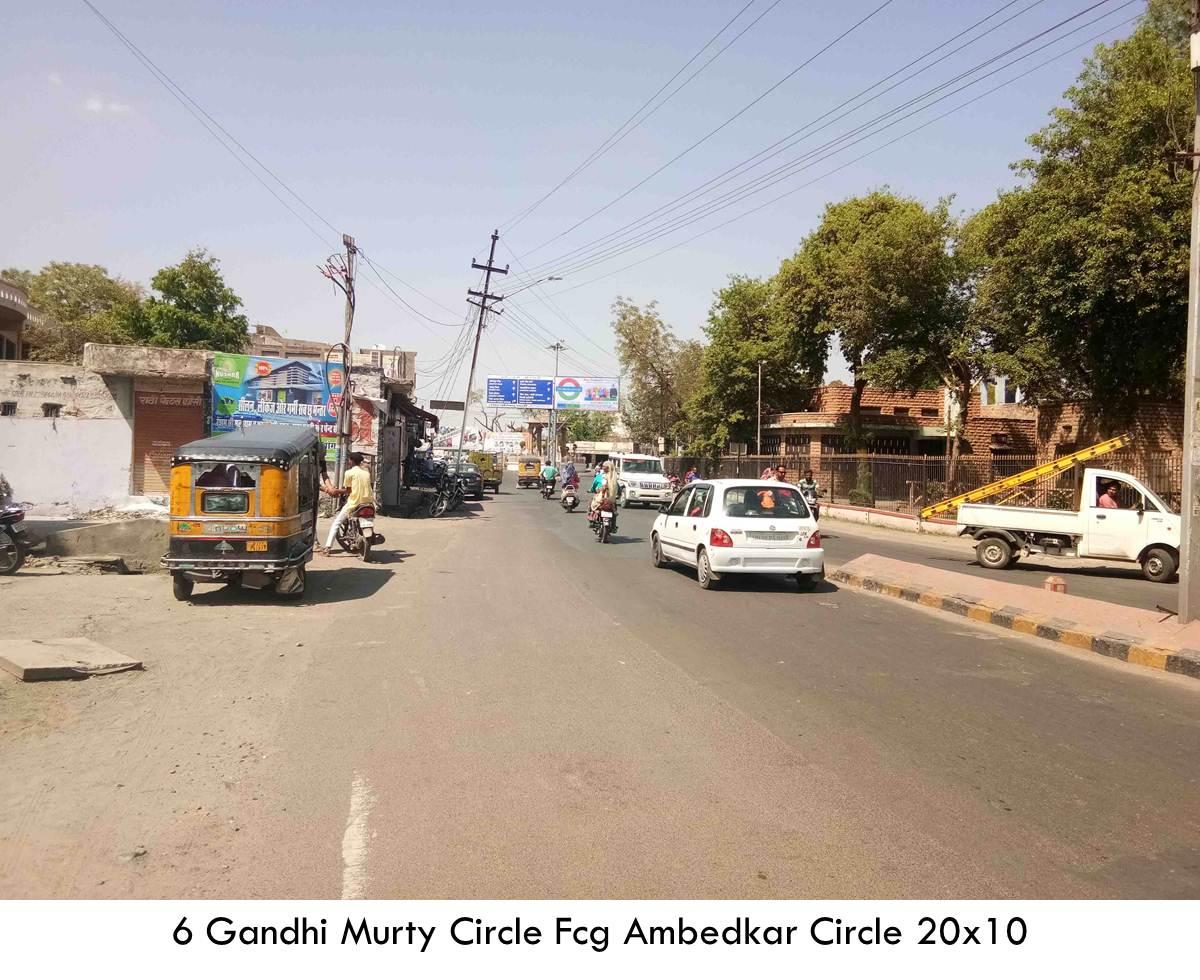 Gandhi Murty Circle, Pali