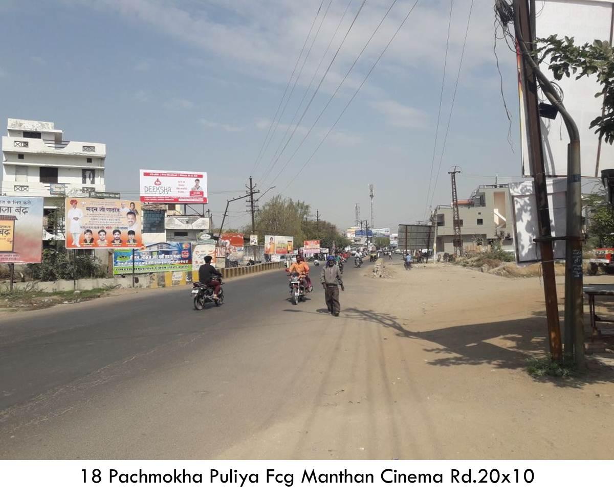 Pachmokha Puliya, Pali