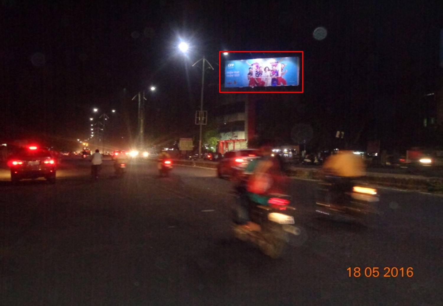 Pratap Nagar Ring Road, Nagpur
