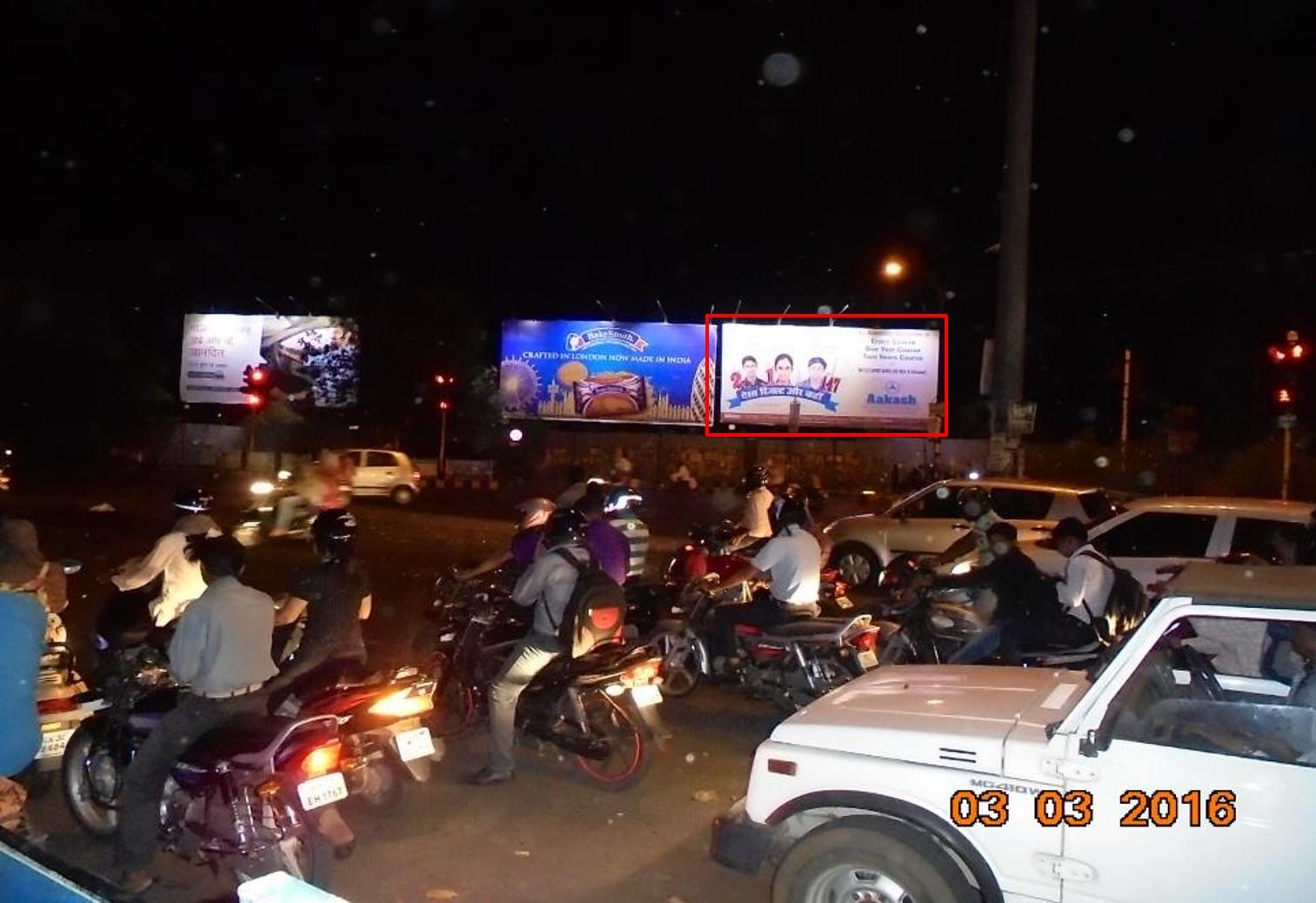 Khamla Square, Nagpur