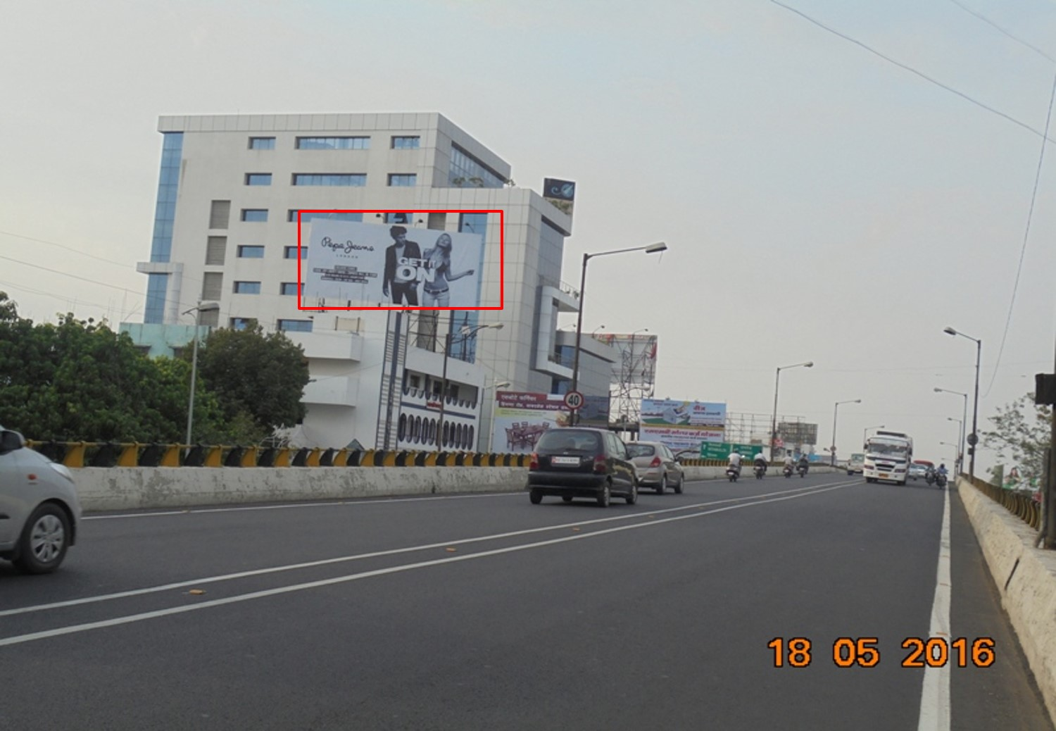 Airport Road Chatrapati Sq Flyover, Nagpur