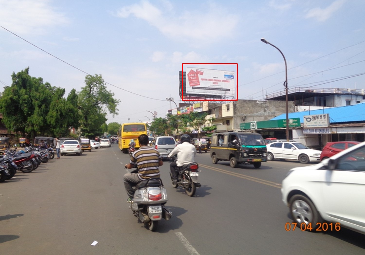 Kamptee Road Nr Bajaj Showroom, Nagpur