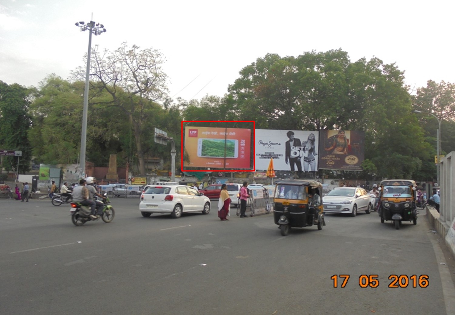 Jaistumbh Sq. Near Railway Station, Nagpur