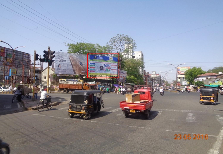Sitabuldi Munje Chowk, Nagpur