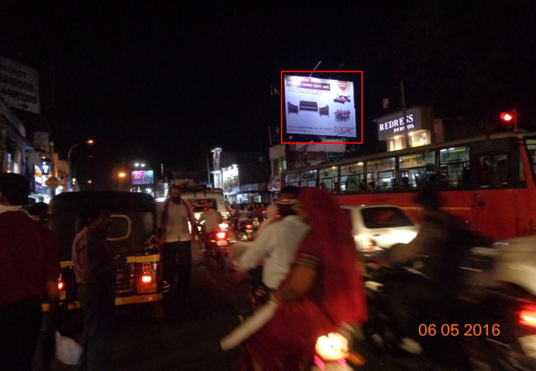 Sadar Main Residency Road, Nagpur