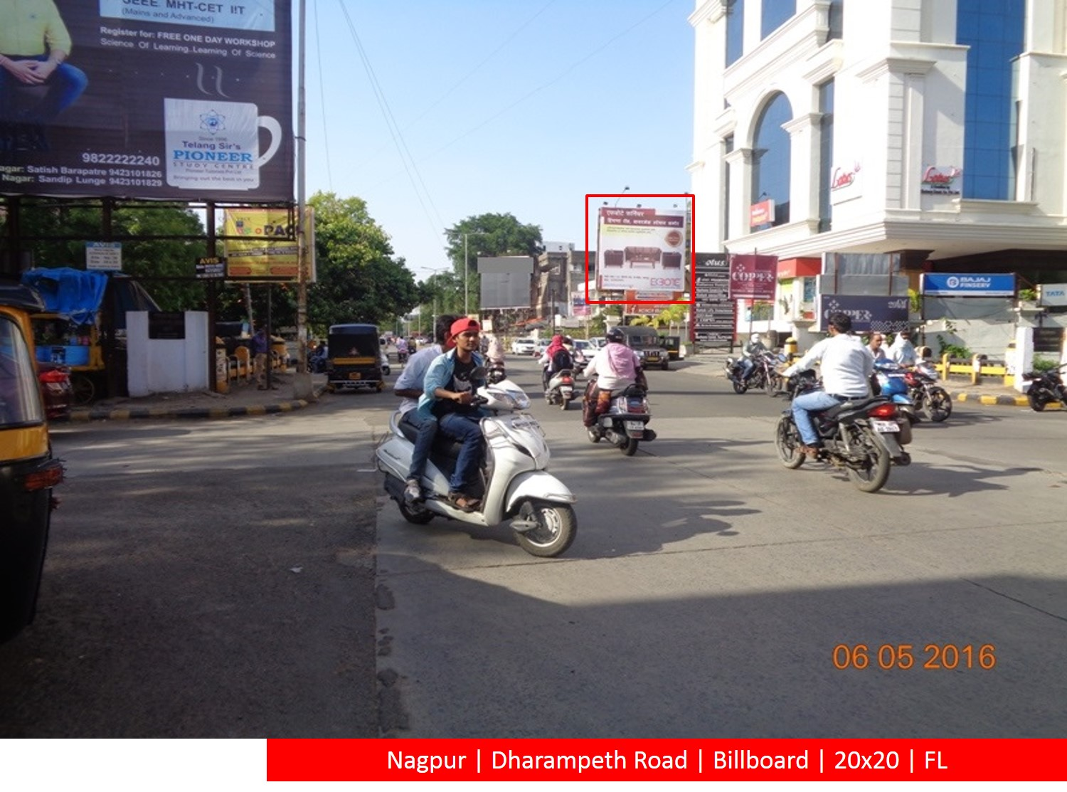 Dharampeth Road, Nagpur