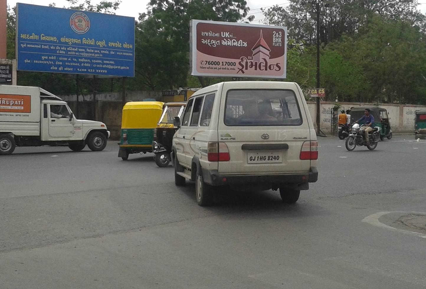 Trikon Baug Circle, Nr. SBI Bank, Rajkot