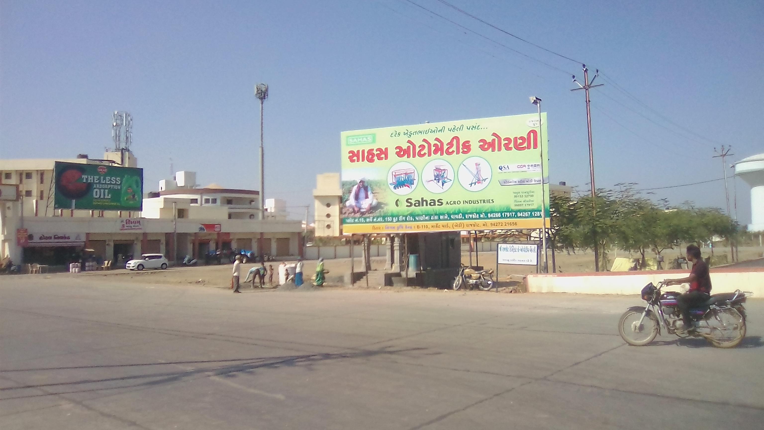 Near main entry gate, Rajkot