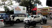Govt College Chowk