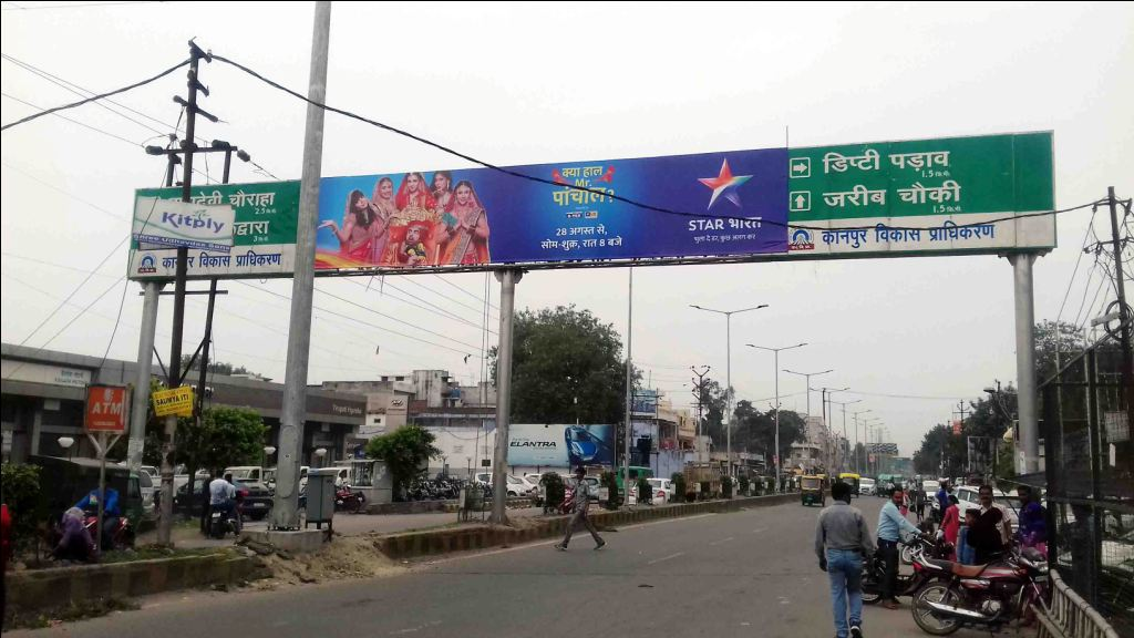 Afeem Kothi Crossing, Unnao