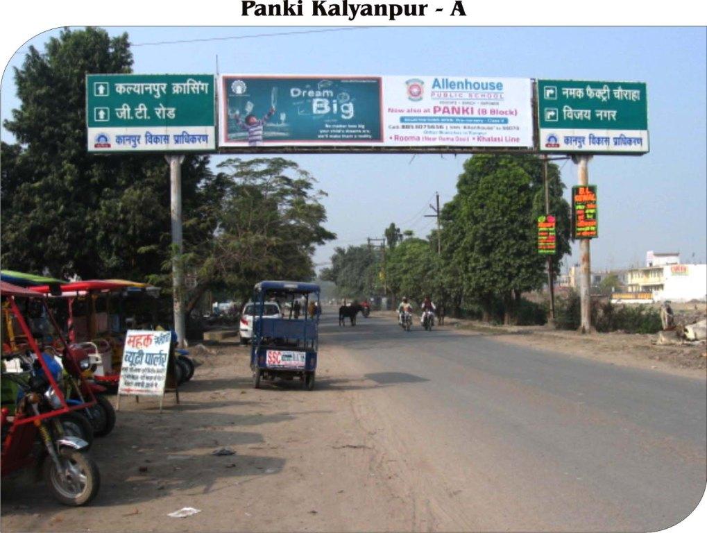 Panki Kalyanpur, Unnao