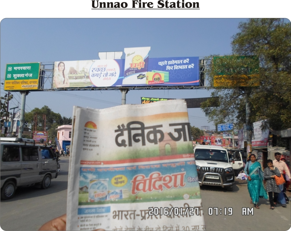 Fire Station, Unnao