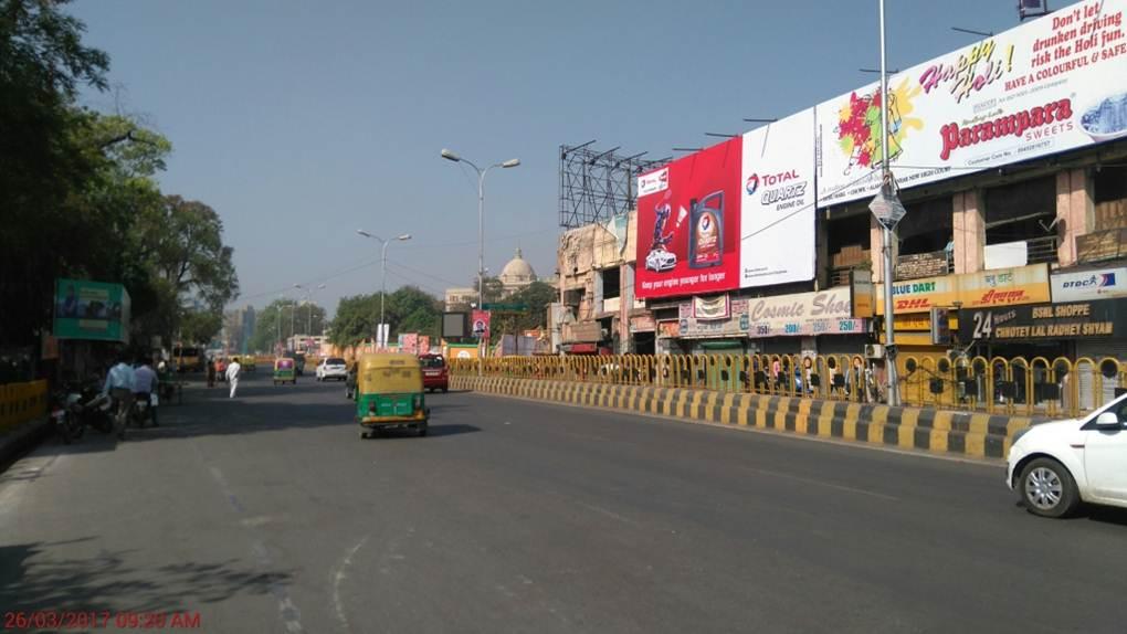 Hazratganj Capital, Lucknow
