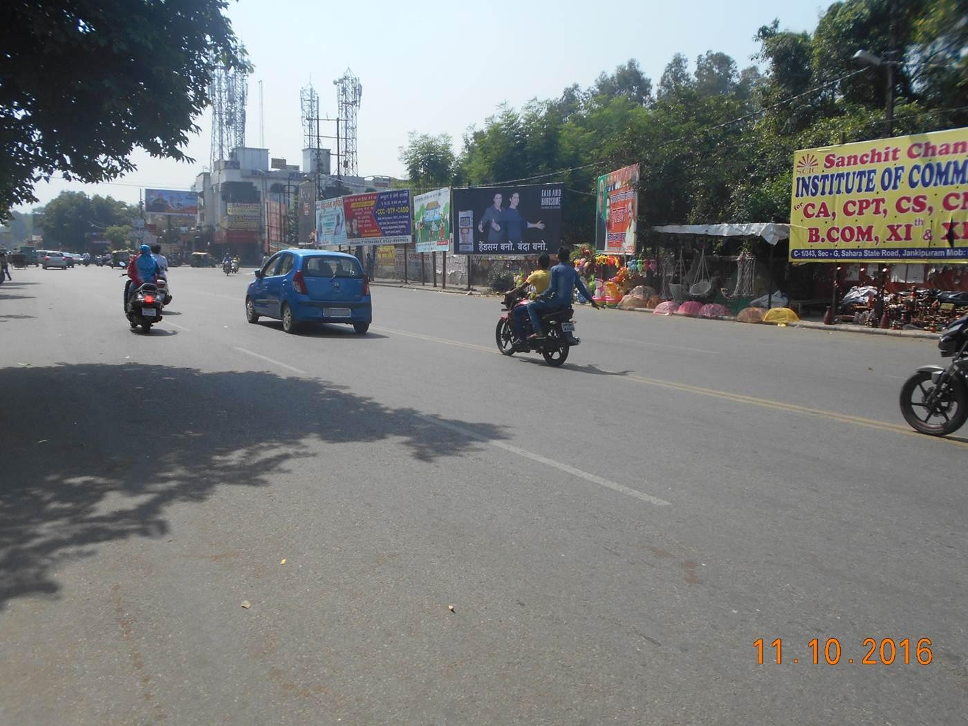Nirala Nagar, Lucknow