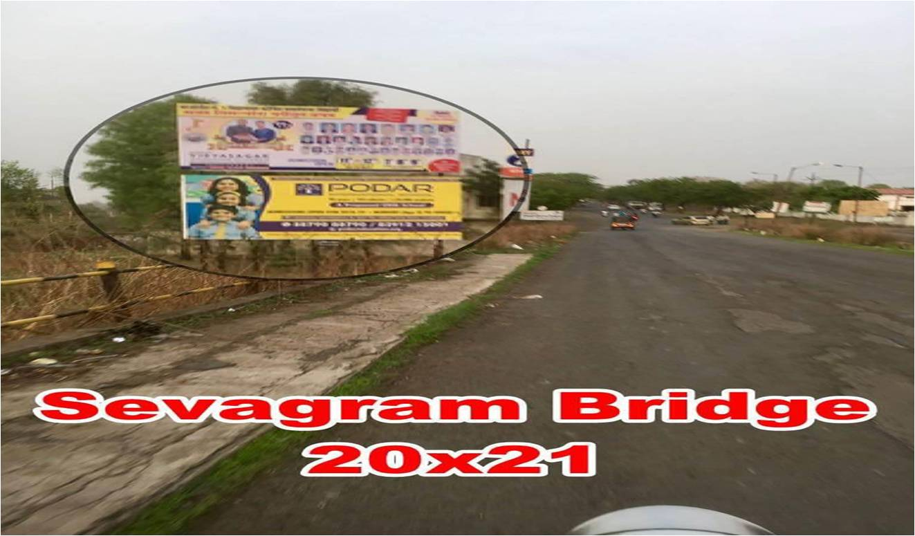 Seva garam bridge Medical road,Wardha